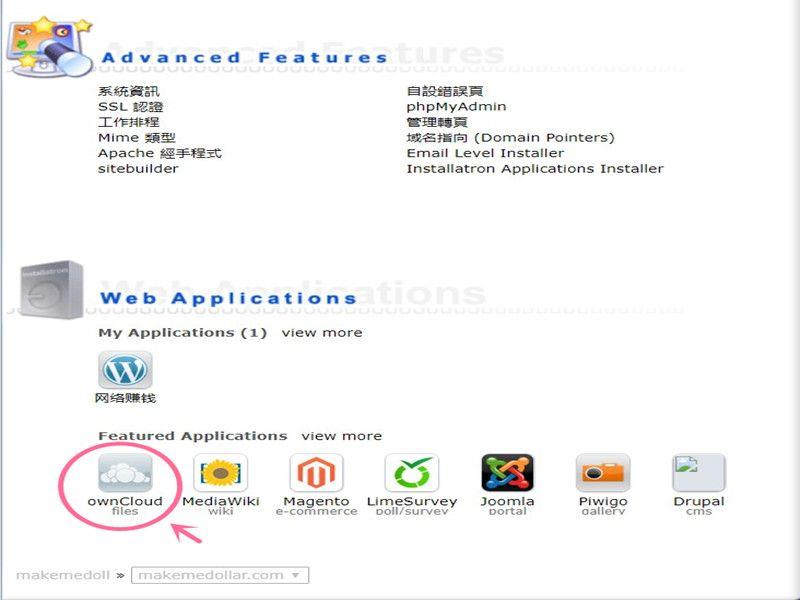 Scicube Web Application