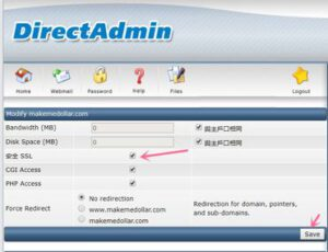 Scicube domain modify