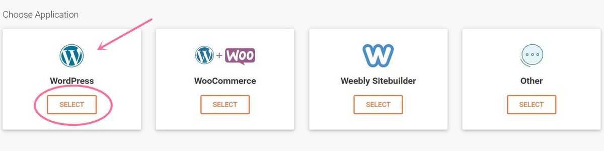 siteground choose wordpress