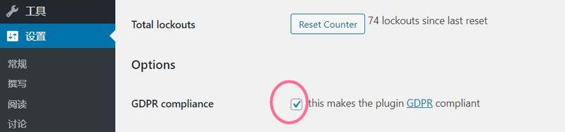 wordpress setup limit login attempts