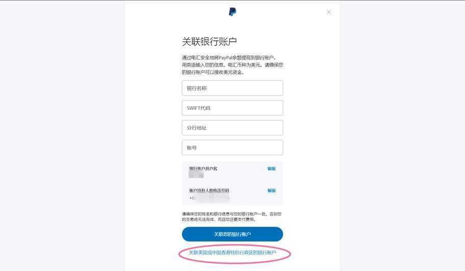 paypal add hk credit card