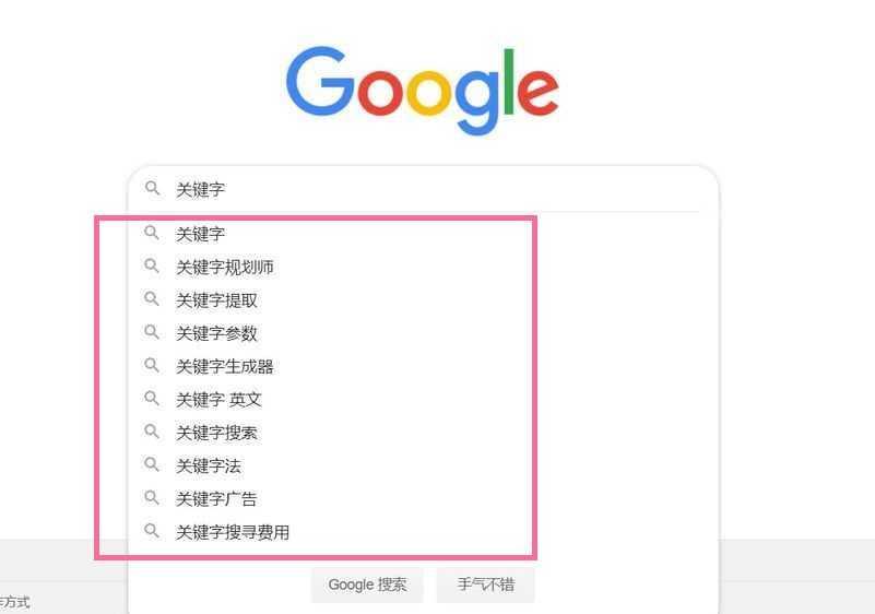 google search by keyword